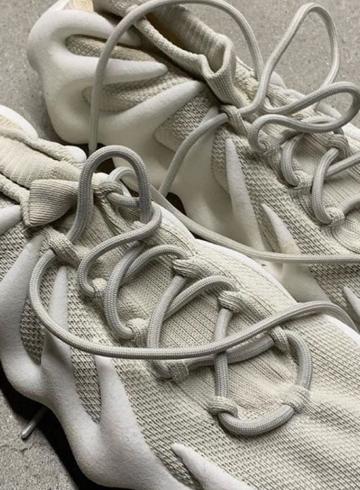 adidas Yeezy 451
