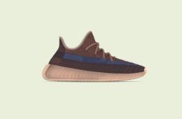 Где купить adidas Yeezy Boost 350 V2 «Fade»
