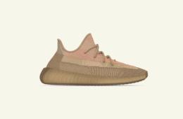 adidas Yeezy Boost 350 V2 «Eliada» - первый взгляд