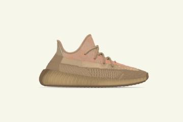 adidas Yeezy Boost 350 V2 «Sand Taupe» — первый взгляд