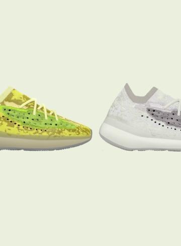 adidas Yeezy Boost 380 «Hylte Glow» и «Calcite Glow» подробности релиза