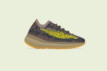 adidas Yeezy Boost 380 «LMNTE» детали релиза