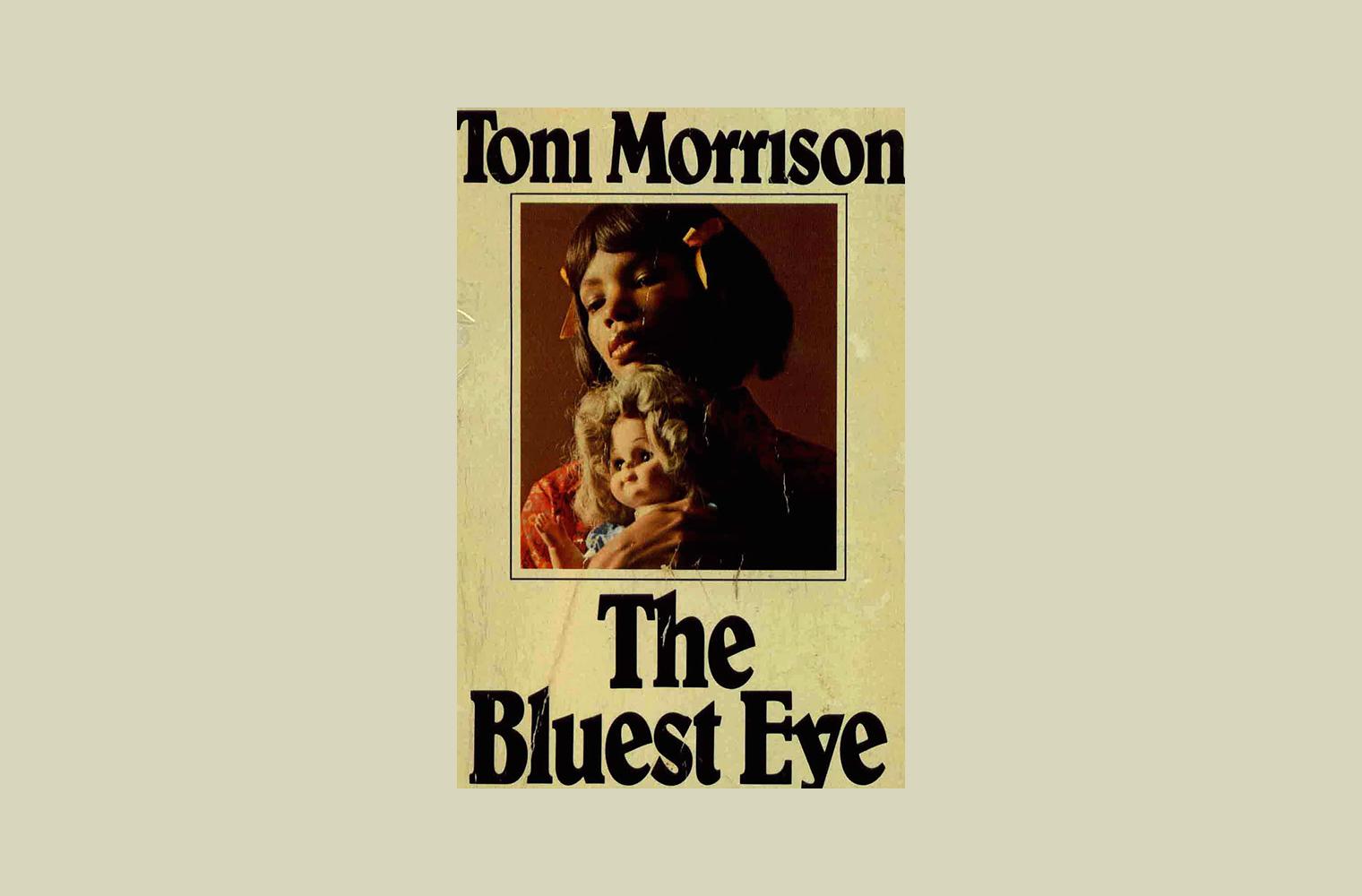 Книги о расизме - Самые голубые глаза