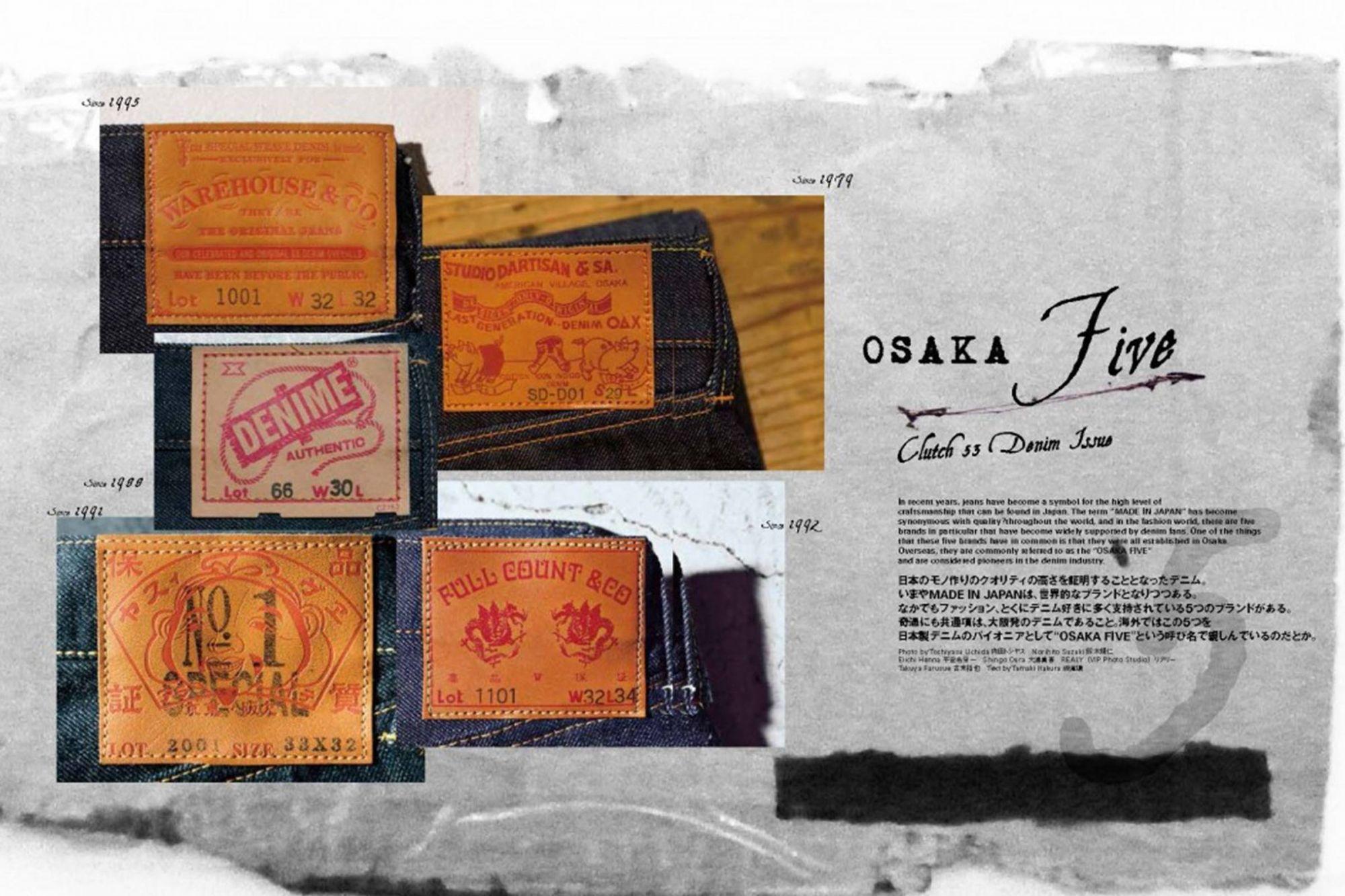 Osaka Five — история джинсового бренда EVISU