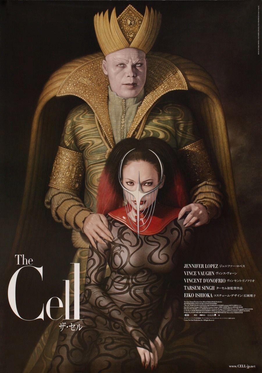 Постер к фильму Клетка. Биография Эйко Исиоки в статье по ссылке