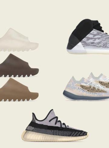 adidas Yeezy - все релизы на сентябрь 2020 года