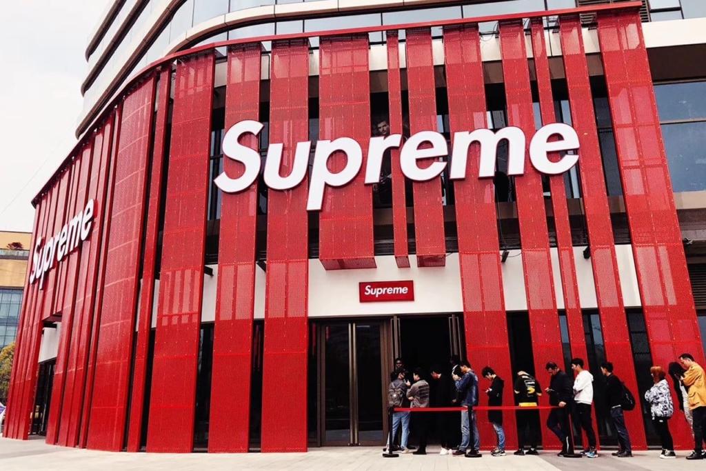Магазин поддельной продукции Supreme