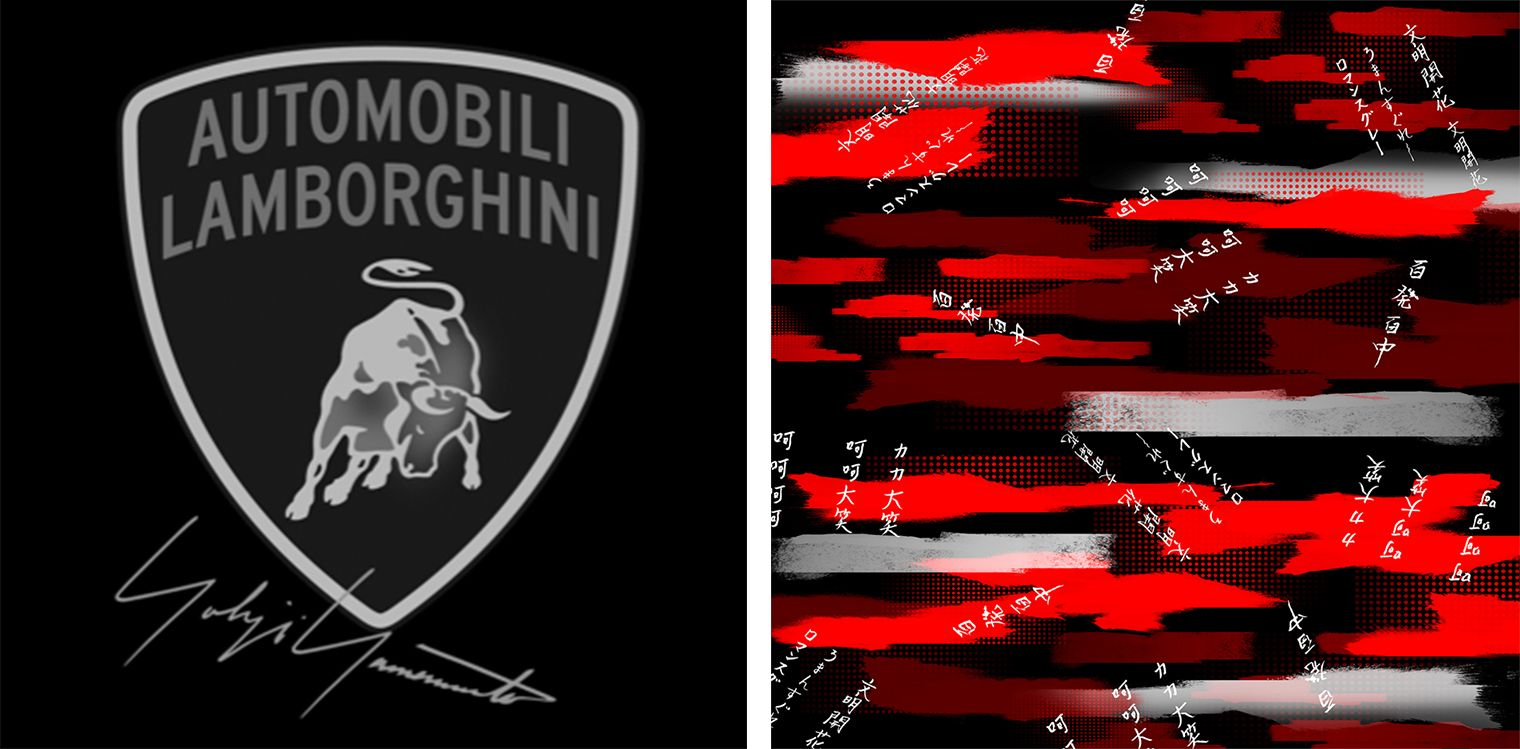 Yohji Yamamoto x Lamborghini