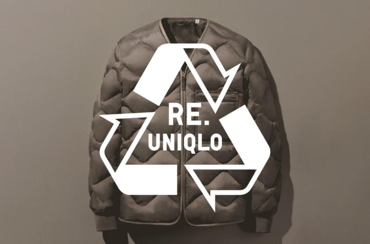 Re.Uniqlo - инициатива по переработке вещей