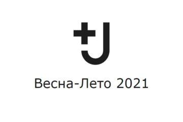Uniqlo + J Весна/Лето 2021 - детали коллекции