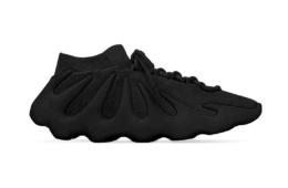adidas Yeezy 450 «Dark Slate» — детали релиза