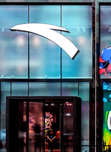 Anta - история самого амбициозного спортивного бренда Китая