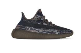 adidas Yeezy Boost 350 V2 «MX Rock» - детали релиза