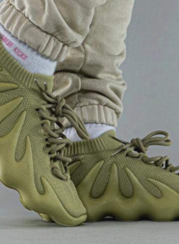 adidas Yeezy 450 «Dark Sulfur» - первый взгляд на расцветку