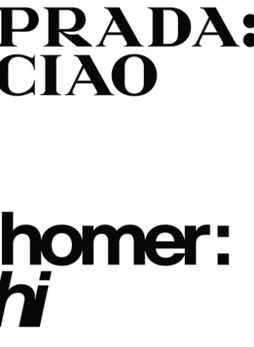 Homer x Prada «Prada for Homer 1» - первая коллаборация бренда Фрэнка Оушена