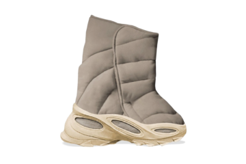 Yeezy Insulated Boot «Khaki» - подробности релиза ботинок